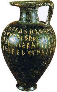 Cerveteri VII BC Roma
