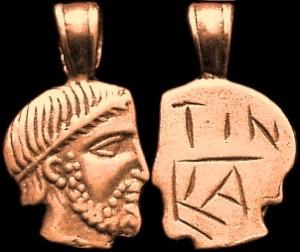 Etrurian pendant IVBC