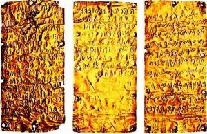 Etruscan Pirgi