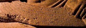 Sarcophagus Tarquinia a
